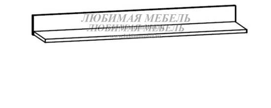 Полка Янг (фото, вид 1)