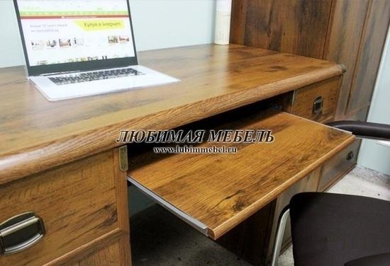 Стол письменный Индиана (фото, вид 9)