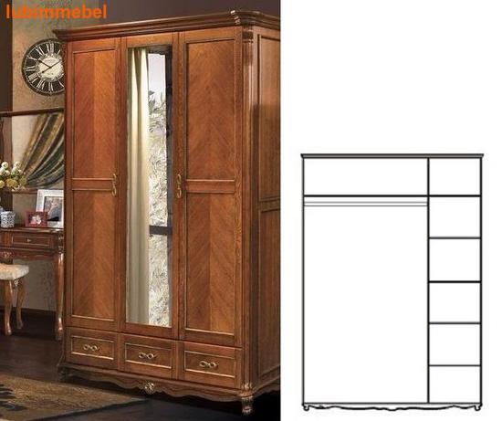 Шкаф 3-х дверный Алези (фото, вид 1)