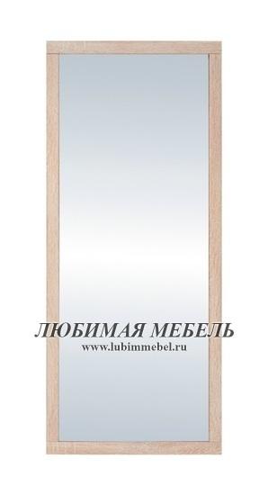 Зеркало Каспиан (фото)