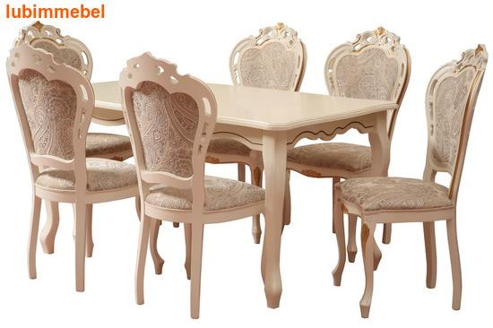 Стол обеденный Алези 2Е слоновая кость (фото)