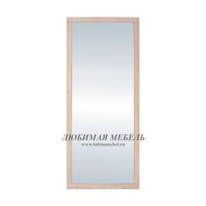 Зеркало Каспиан